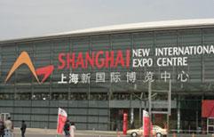 中国企业国际化