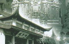 上海老字号