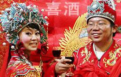 Chinese Wedding Customs