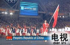 The Olympics on TV