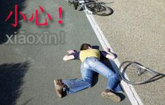 Pedestrian Peril