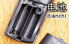 Buying Batteries