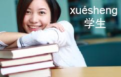Student or Teacher?