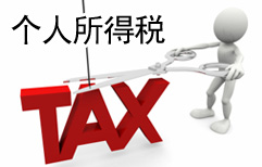Taxable Salary