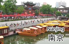 Living in Nanjing