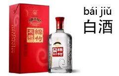 Baijiu or Beer