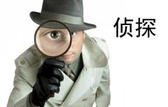 Detective Li 3:  The Broken Glass