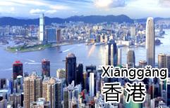 Do You Like Shanghai?