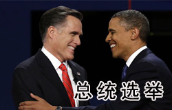 Interviews: Obama or Romney?
