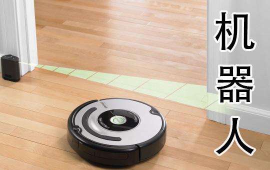 A Robotic Solution?