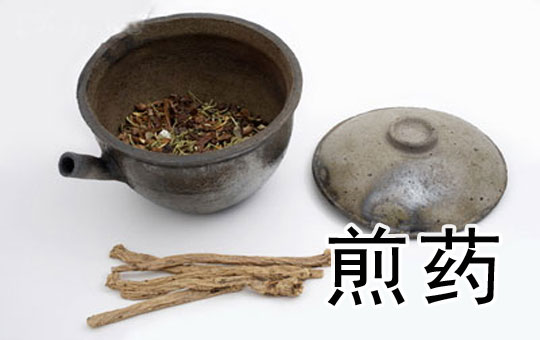 Preparing Traditional Chinese Medicine