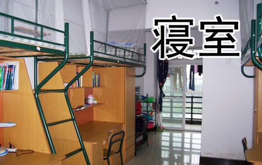 Dormitory Drama - Part 1