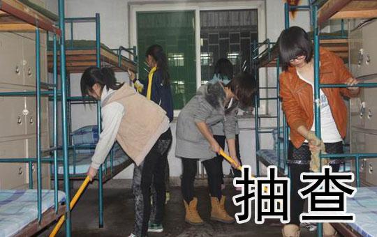 Dormitory Drama - Part 4
