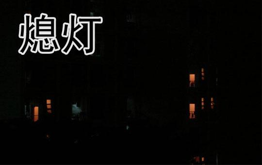 Dormitory Drama - Part 5