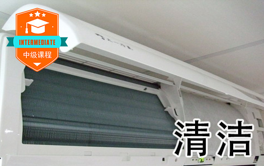 Cleaning the Air Conditioning