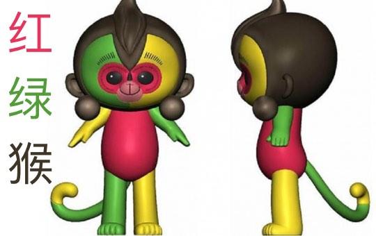 """""""Traffic Light Monkey"""" Mascot"""