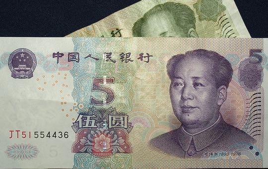 SDR 人民幣入籃