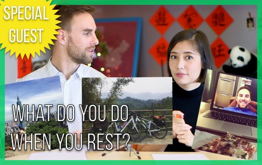 What Do You Do When You Rest?