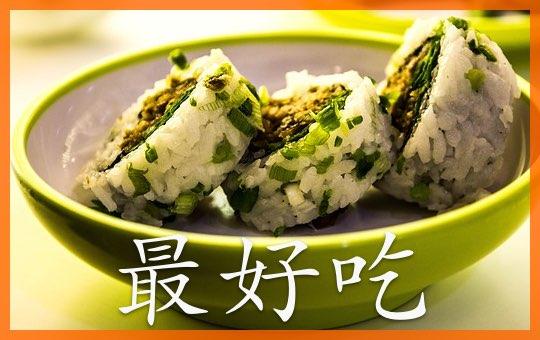 Sushi Recommendation
