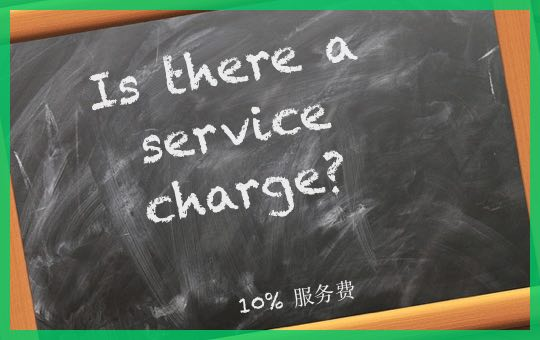 Is There a Service Charge?