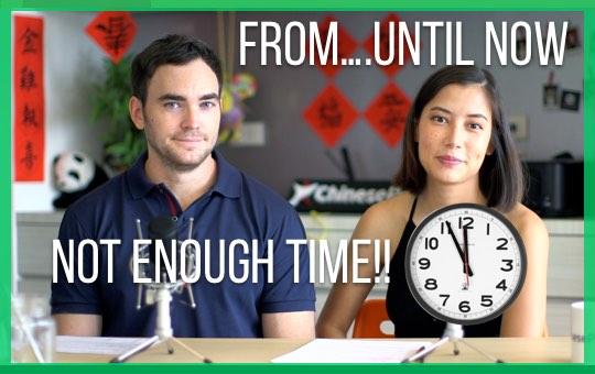 Not Enough Time!