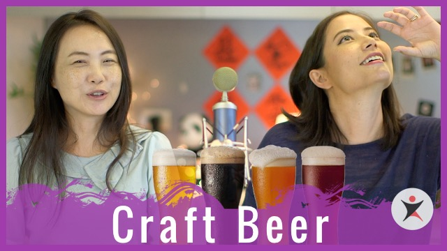 Discussing Craft Beer in Chinese - 精酿啤酒