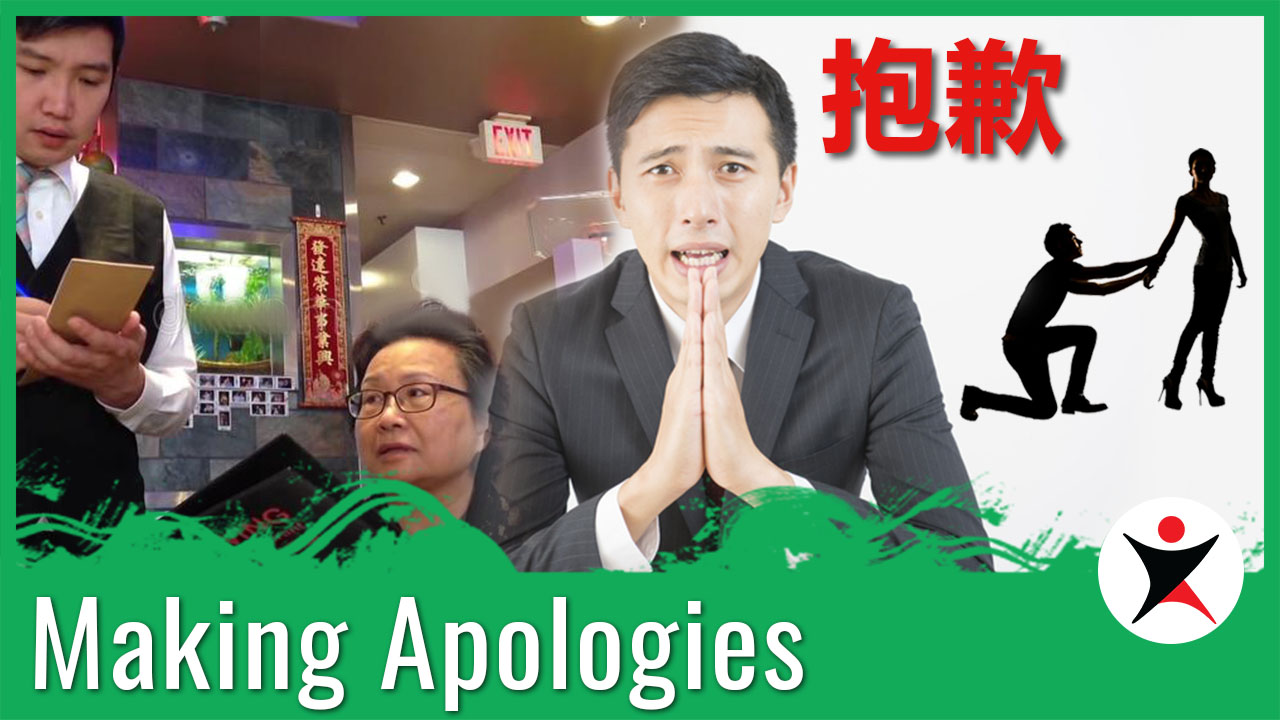 Making Apologies
