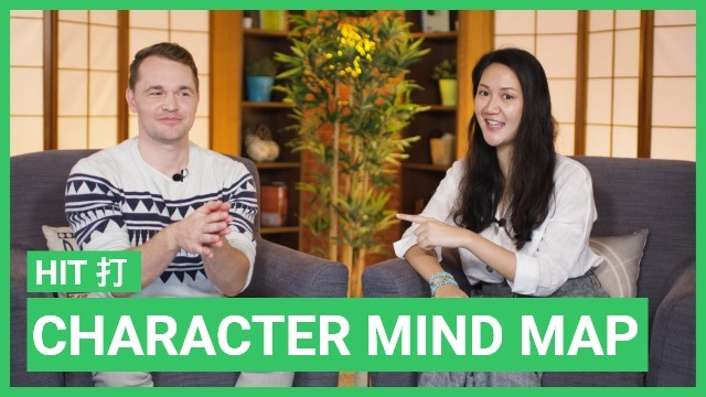 Character mind map: 打 hit