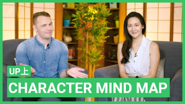 Character Mind Map: 上 up
