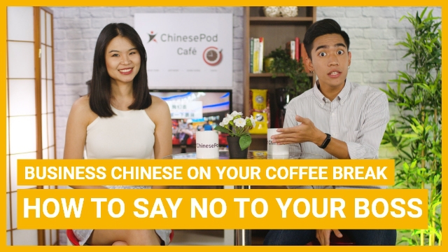 Coffee Break Series- How to say no to your boss