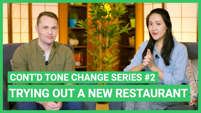 Continued Tone Change Series #2 - Trying Out a New Restaurant