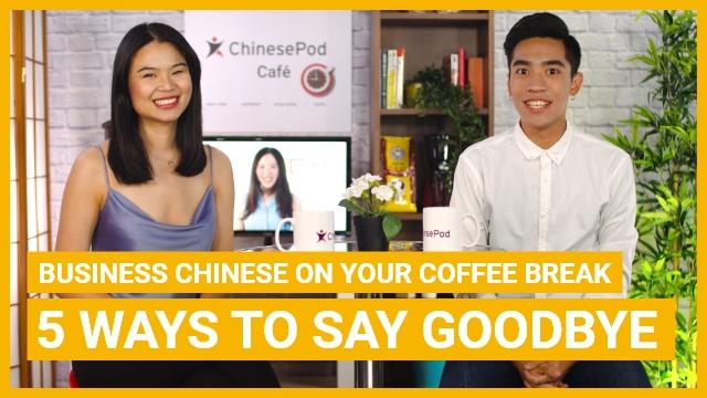 Coffee Break Series - 5 ways to say goodbye