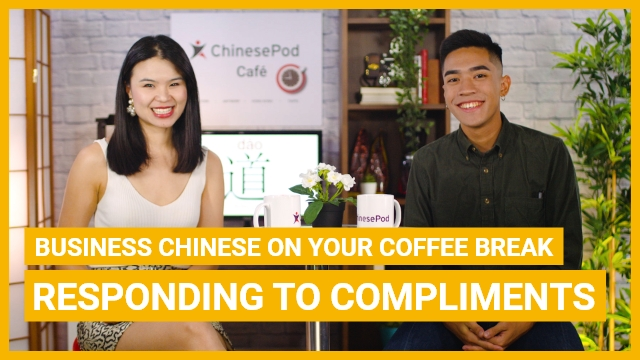 Coffee Break Series - Responding to Compliments
