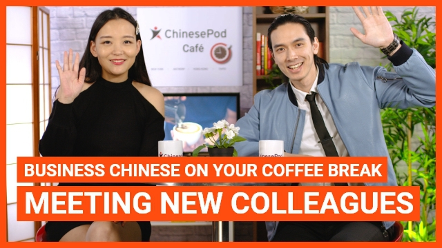 Coffee Break Series #2 - Meeting New Colleagues