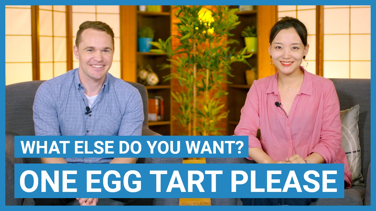 One Egg Tart, Please