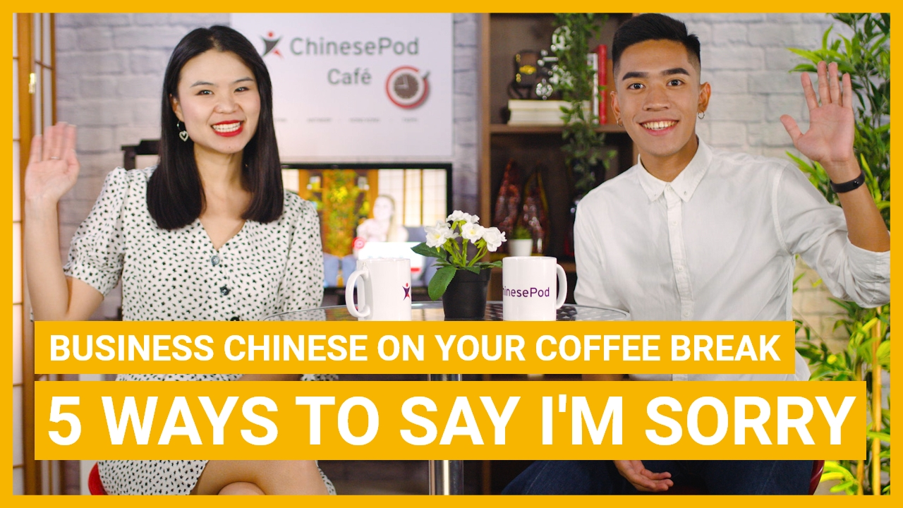 Coffee Break Series - 5 Ways to Say I'm Sorry