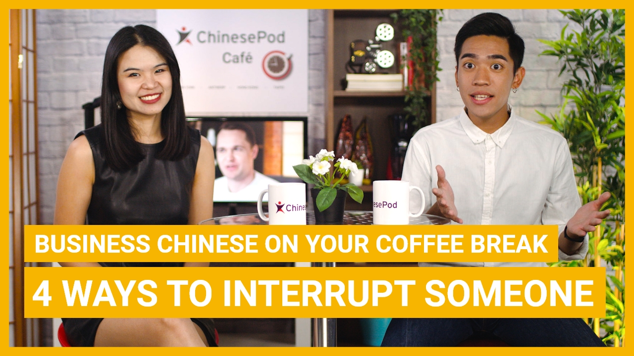 Coffee Break Series - 4 Ways to Interrupt Someone