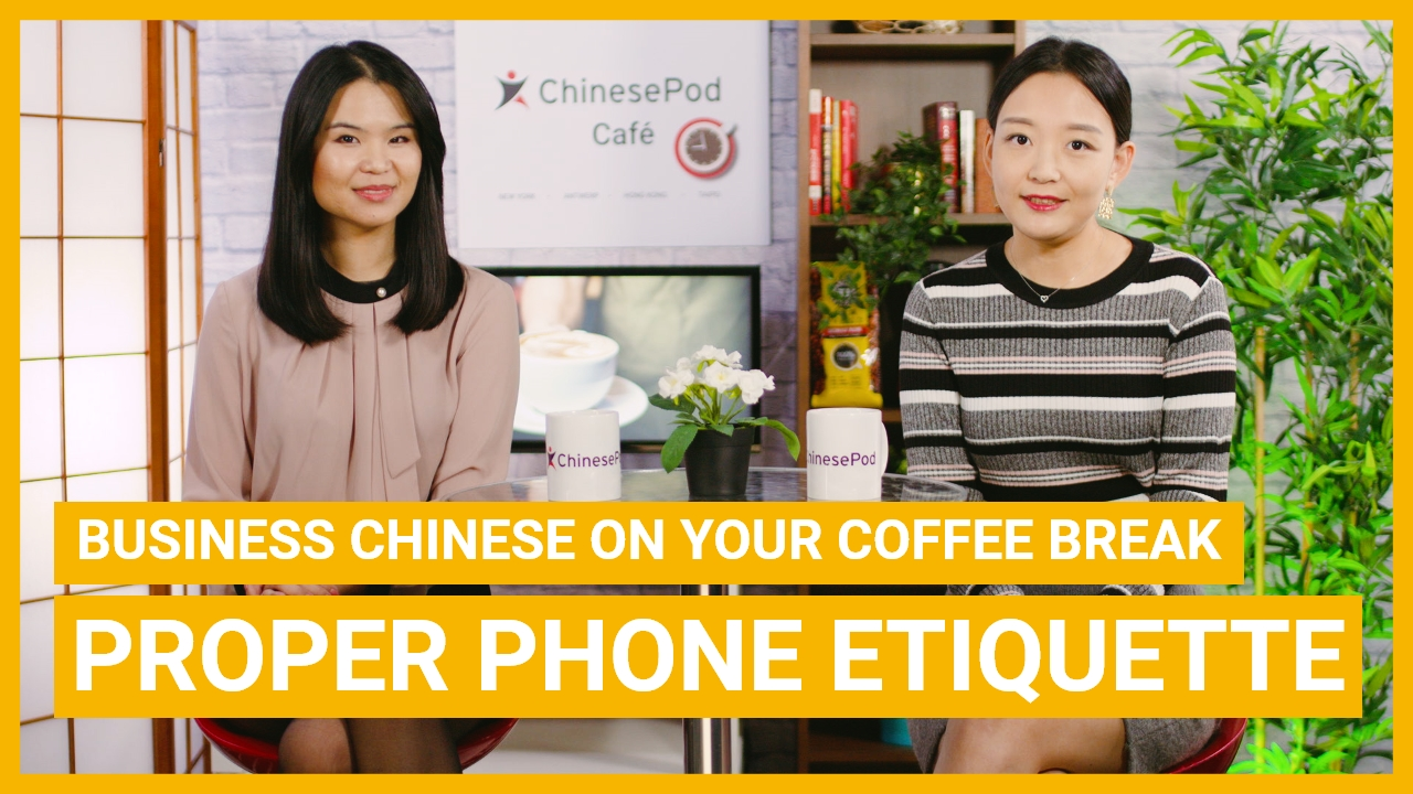 Coffee Break Series - Phone Etiquette