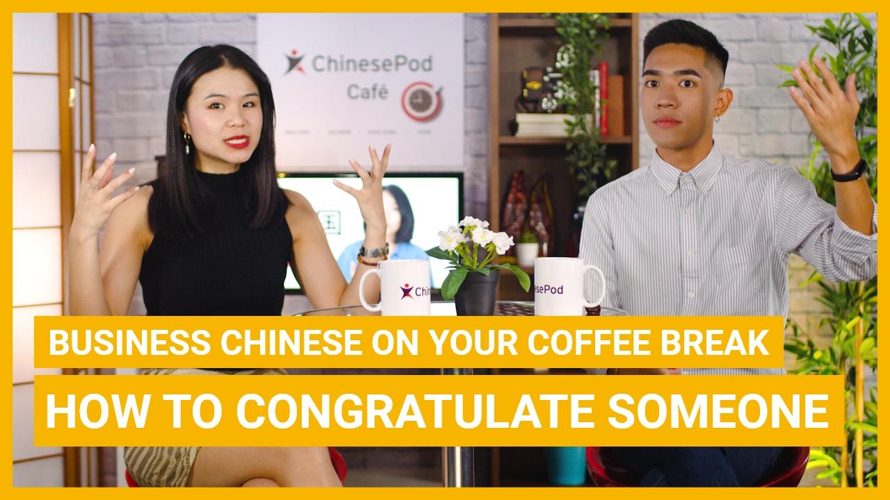 Coffee Break Series - How to Congratulate Someone