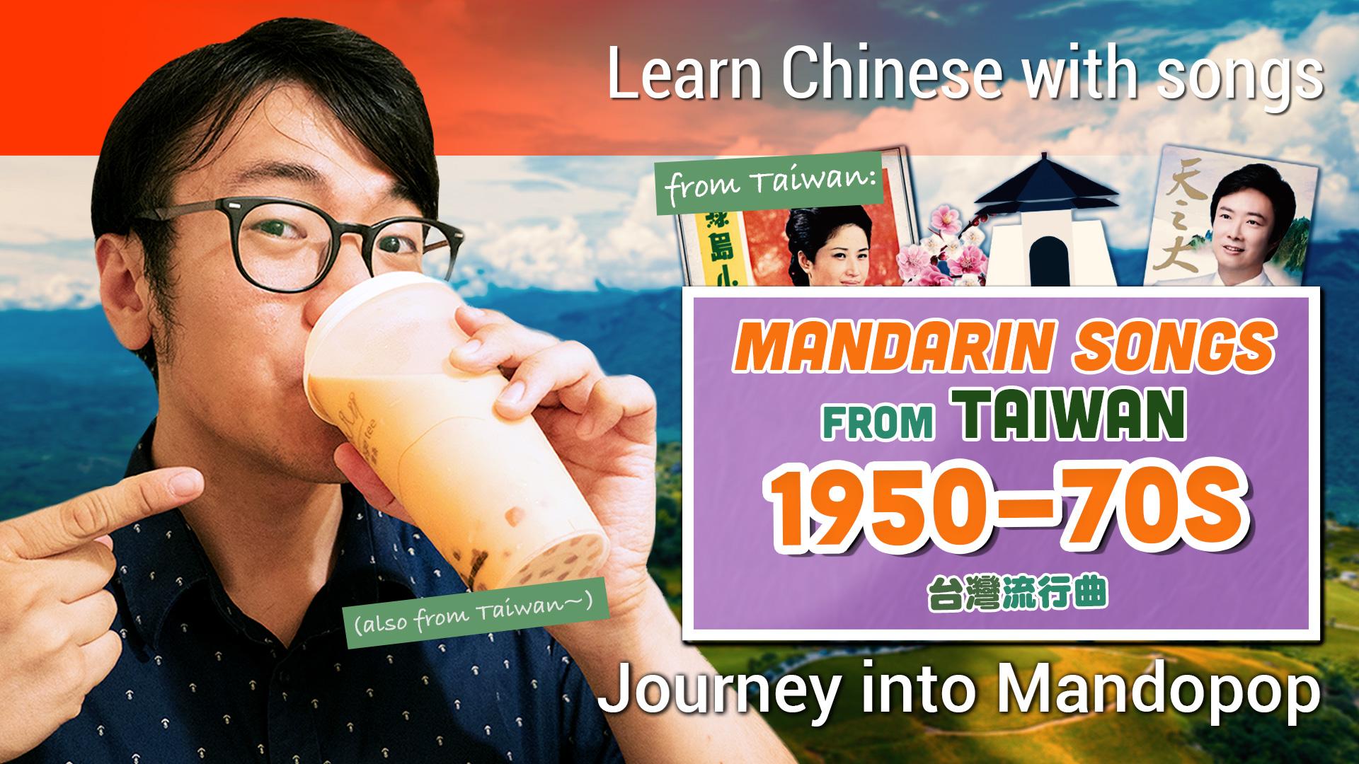 Early Taiwanese Mandopop Classics (1950-1970s)