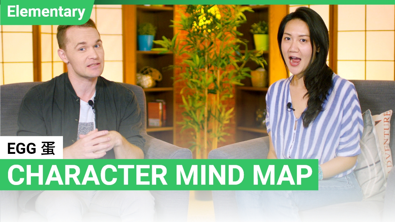 Character Mind Map: 蛋 egg