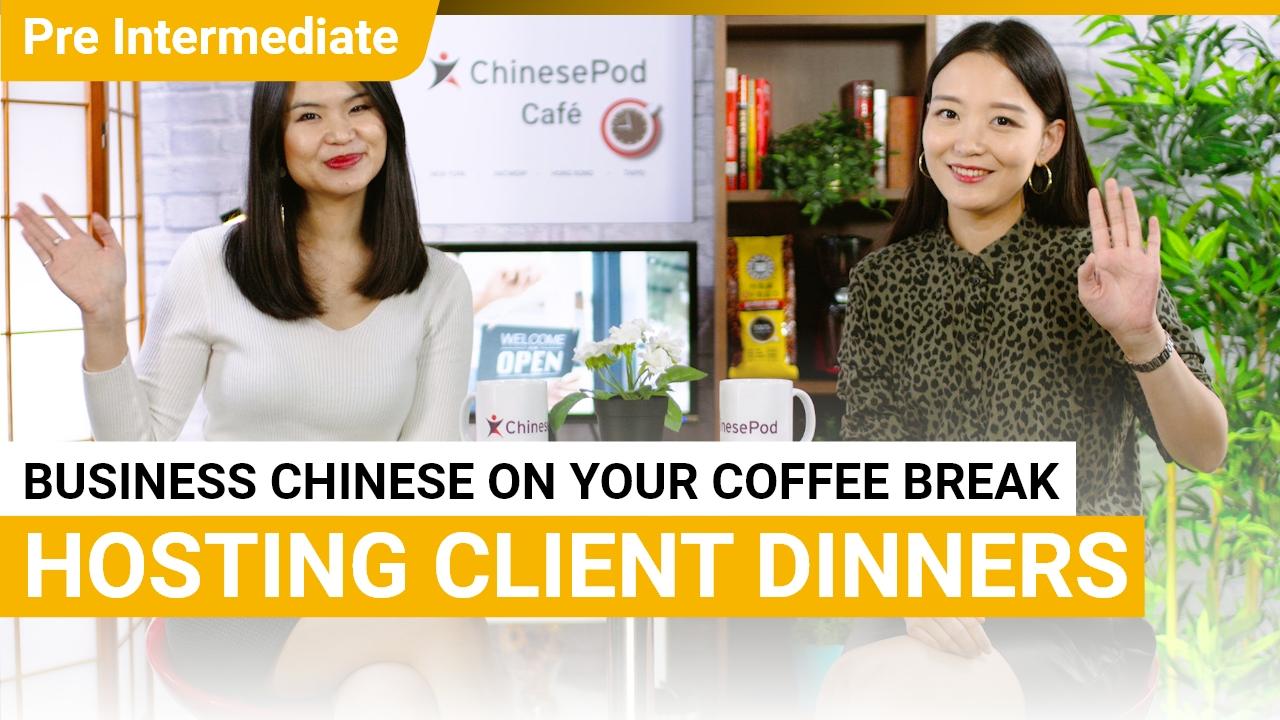 Coffee Break Series: Business Dinner, Part 1