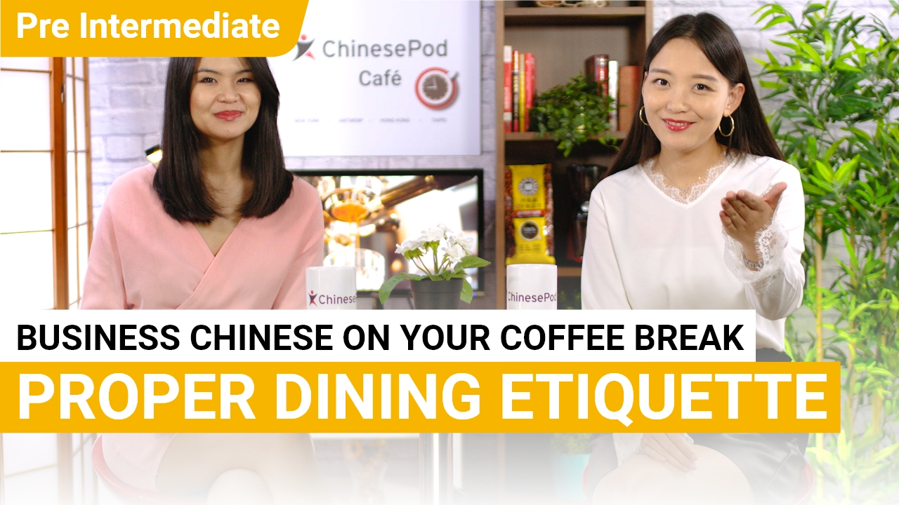 Coffee Break Series: Business Dinner, Part 2
