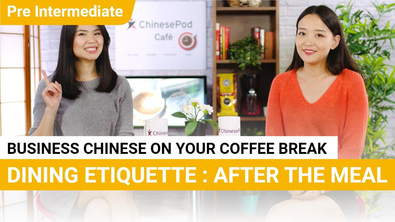 Coffee Break Series: Business Dinner, Part 3