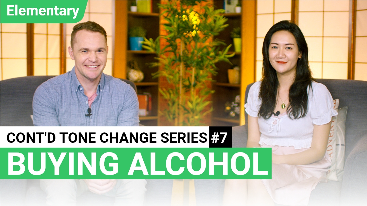 Continued Tone Change Series #7 - Buying Alcohol