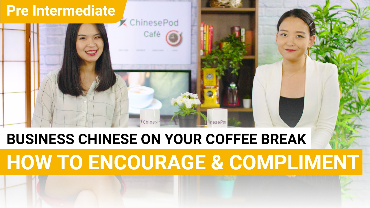 Coffee Break Series: How to Encourage & Compliment