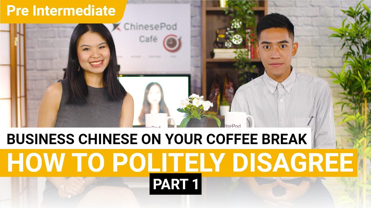 Coffee Break Series: How to Politely Disagree, Part 1