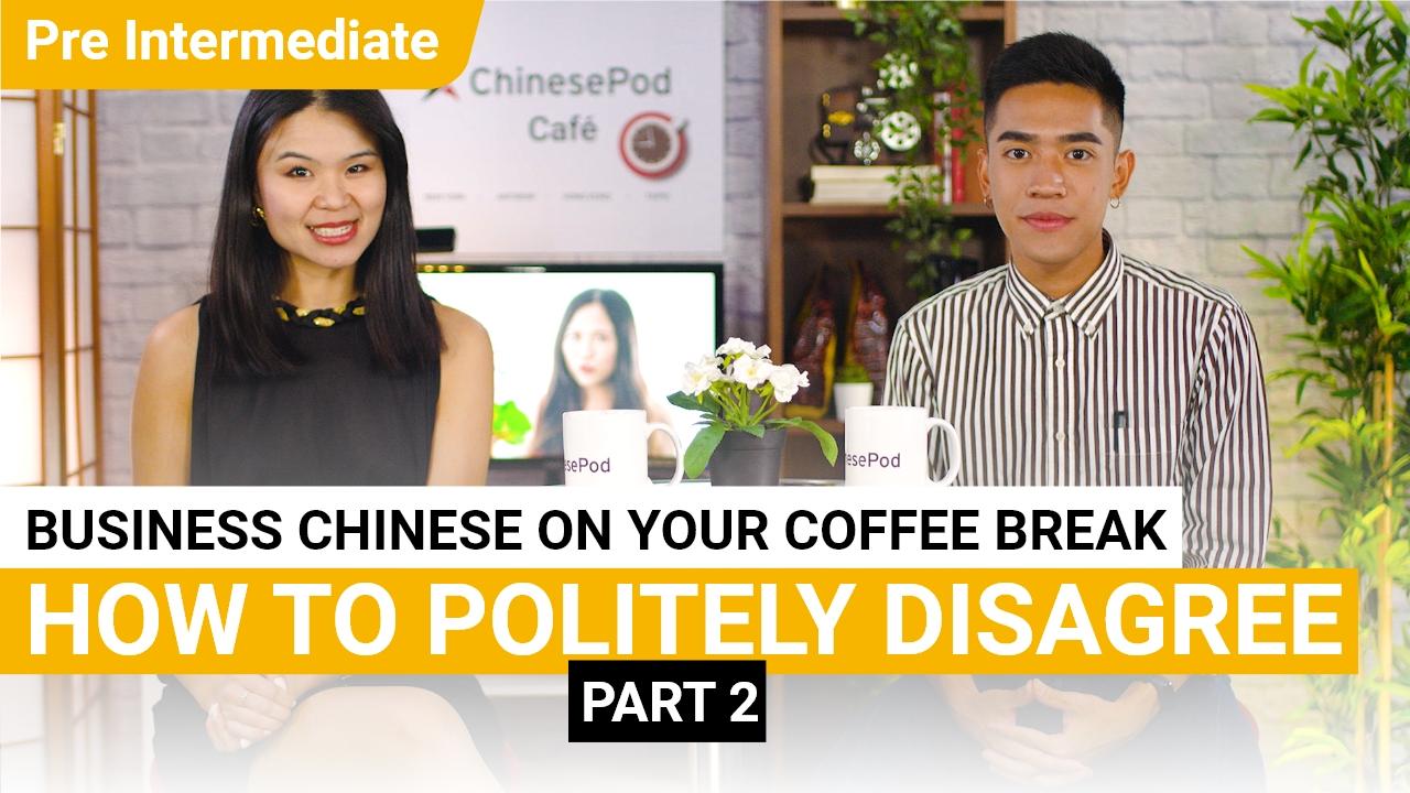 Coffee Break Series: How to Politely Disagree, Part 2