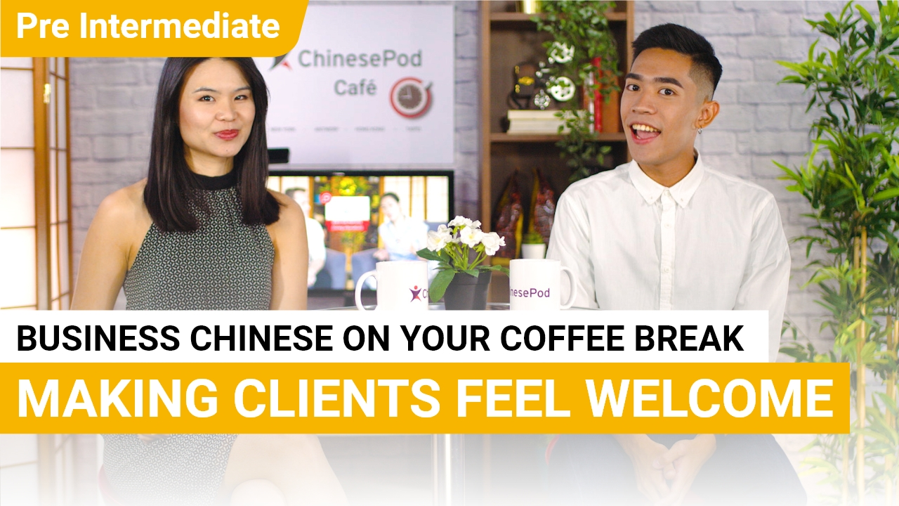Coffee Break Series: How To Make Your Clients Feel Welcome