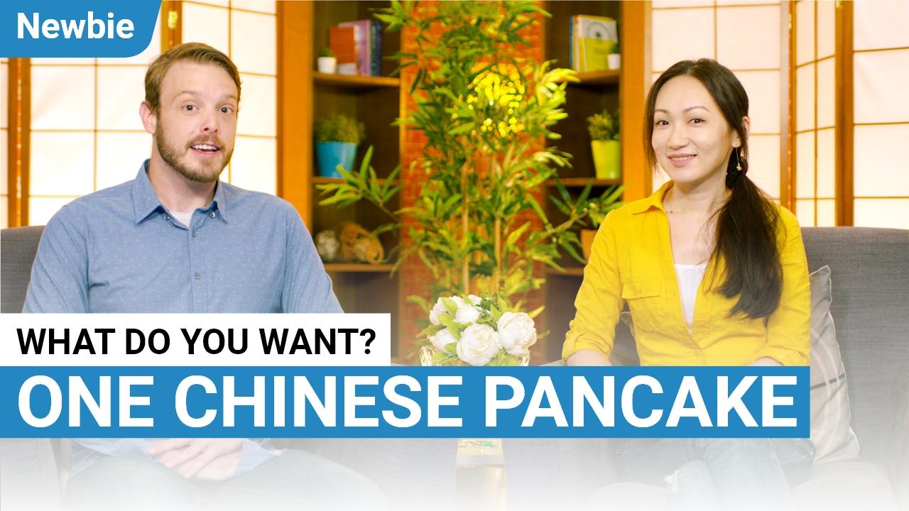 One Chinese Pancake